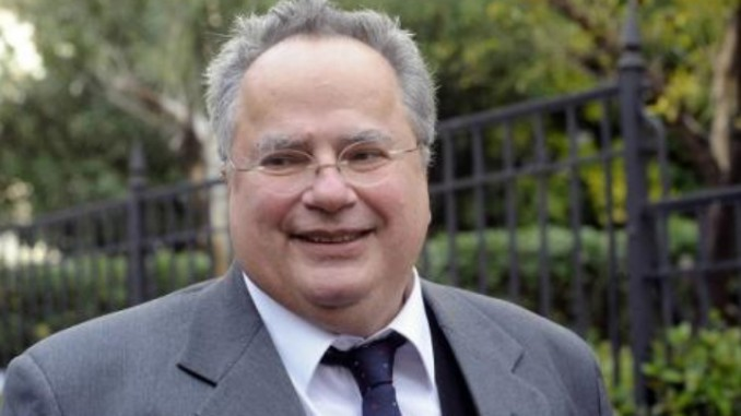 Foreign Minister Kotzias: The EU changed from a plan for the peoples to...