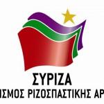 Syriza: Aktuelle News aus Griechenland- Der Kampf geht weiter!