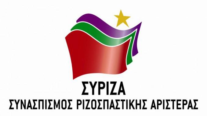 Syriza: Aktuelle News aus Griechenland - Der Kampf geht weiter!