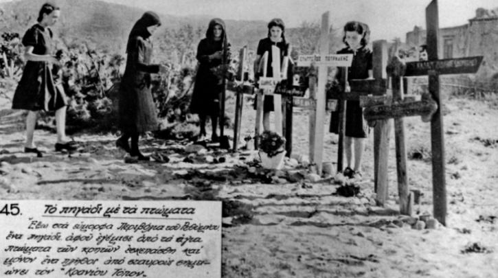 Γερμανικές Αποζημίωσεις: ΔΕΝ ΞΕΧΝΑΜΕ, ο αγώνας συνεχίζεται!