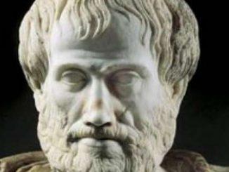 2016 έτος Αριστοτέλη