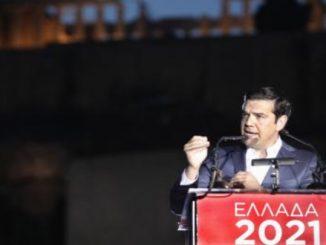 Τσίπρας: Στρατηγικός μας στόχος είναι η ανάπτυξη υπέρ των πολλών