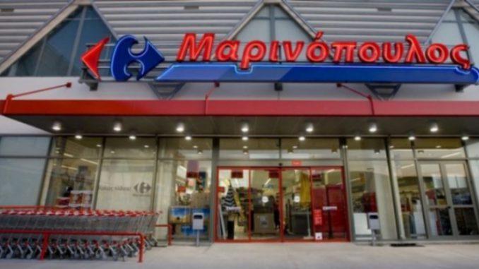 Μαρινόπουλος ΑΕ και το ελληνικό σύστημα διαπλοκής