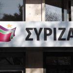 ΣΥΡΙΖΑ: 2 χρόνια η Αριστερά στην κυβέρνηση - Τι πετύχαμε
