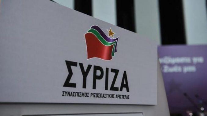 Erste Abschaffung einer Memorandum-Vereinbarung durch Syriza