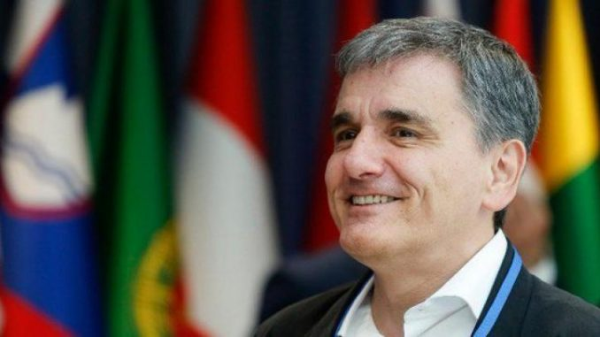 Euclid Tsakalotos: Deepening the EMU and the Social Issue