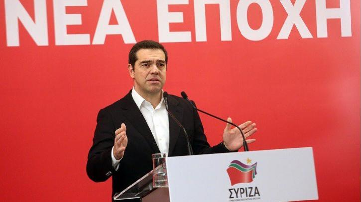 Alexis Tsipras: We have proved there is an alternative way