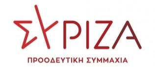 Συριζα Μοναχου / Syriza München